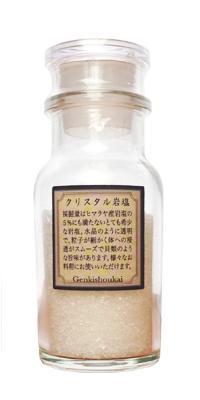 ピンク岩塩ふりふりボトル