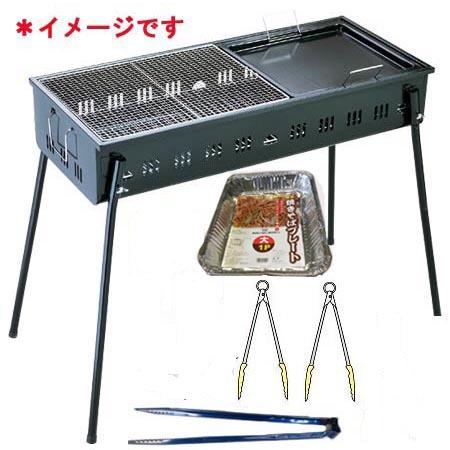 焼き台セット